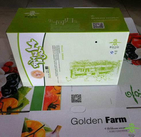 精品土鸡蛋礼盒(48个装)