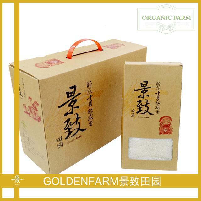 【新品】景致新庄十月稻花香大米礼盒 16斤装