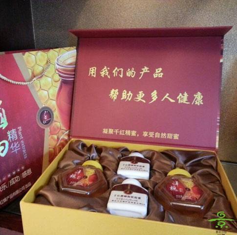 蜂蜜植物精华礼盒